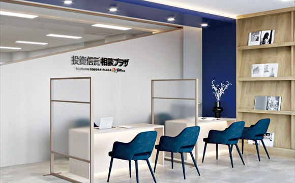 東京丸の内オフィス