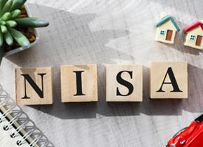 NISAで資産運用を始める! 悩んだらIFAへ相談を!