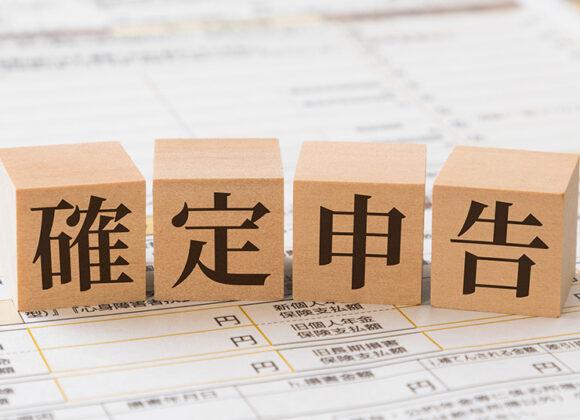 株で損失が出たら確定申告をすべき?損益通算・損失繰越について解説