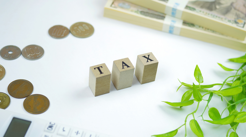 投資家が押さえておきたい2つの税金対策