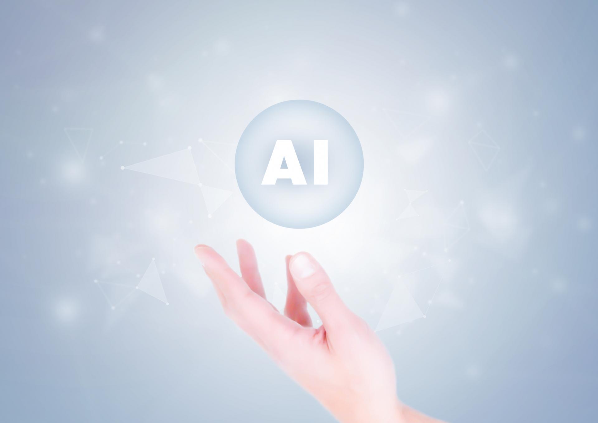 株価予想でAIを使う4つのメリット
