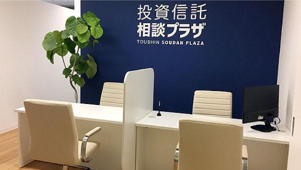 神戸三宮店