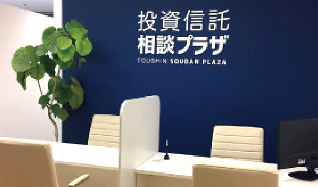 神戸三宮オフィス